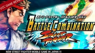 Street Fighter battle combination #1 basic game system