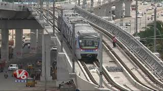 Metro station at Jubilee Hills will be thrown open for passengers from Saturday | V6 News