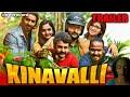 Kinavalli (2020) World television premiere | Ajmal Svayn | Surabhi santosh|Krishna Menon| Webrecored