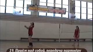 Волейбол - методическая разработка по физической культуре для учащихся 5-11 классов
