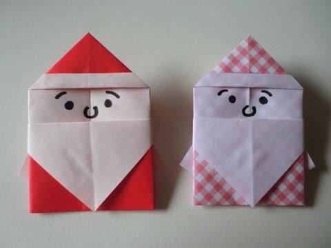 簡単 折り紙 サンタクロース 折り紙 簡単 : youtube.com