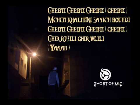 Mr Khalid - Ghebti