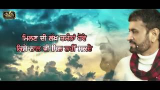 Human Vs Nature (Debi Makhsoospuri) Mp3 Song Download