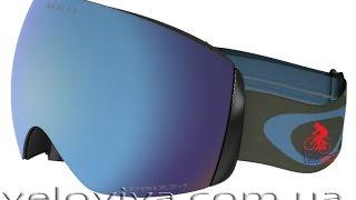 Горнолыжные очки Oakley Flight Deck Prizm (OO7050-44)