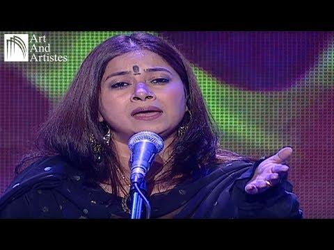Teri Raza Meri Raza | Rekha Bhardwaj | Sufi | Indian Music | Art And Artistes