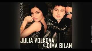 Julia Volkova Ft Dima Bilan Back To Her Future Studio Version Lyrics