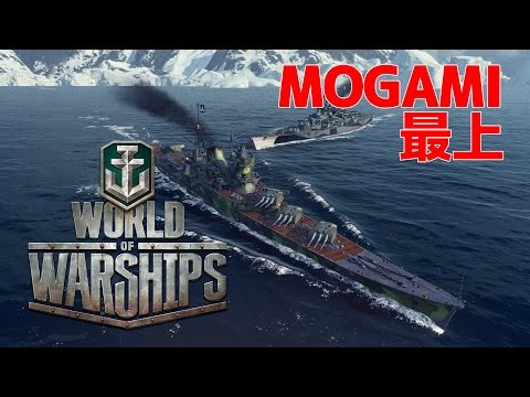 World of Warships - Mogami Seeing Torpedoes