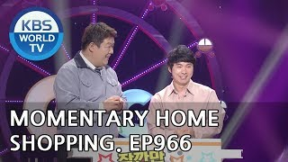 Momentary Home Shopping | 잠깐만 홈쇼핑 [Gag Concert / 2018.09.29]