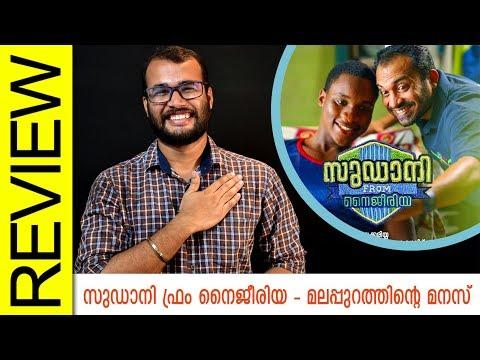 Sudani from Nigeria Malayalam Movie Review by Sudhish Payyanur | Monsoon Media