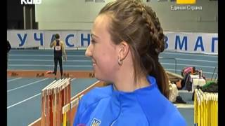 Легкая атлетика Чемпионат Киева   2014
