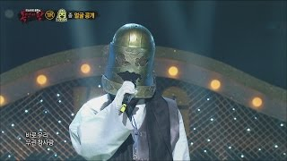 Video [King of masked singer] 복면가왕 - For Whom the Bell Tolls's identity! 20151227 download MP3, 3GP, MP4, WEBM, AVI, FLV Juli 2018