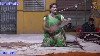 new Rasiya Dangal Gokul Nath Gopal versus Akhilesh Aakash