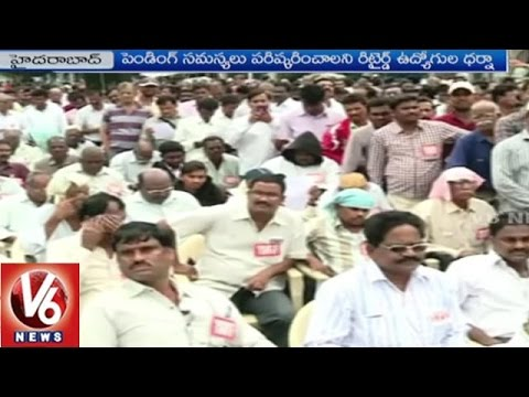 Retired Employees Protest against T Government | Hyderabad | V6 News