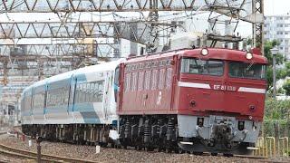 【配給輸送】 EF81-139+E257系2500番台5両 北松戸~馬橋通過