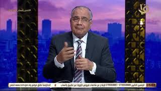 كن انت | د. سعد الدين الهلالي في حلقة جديدة عن رحمة الاختلاف في مواجهة كورونا  (الحلقة الكاملة)