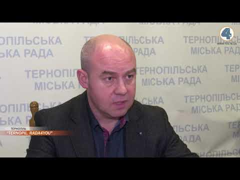TV-4: За допомогою сервісу «Ternopil.Rada4you» тернополяни отримають доступ до голосувань депутатів