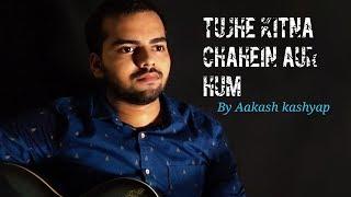 Download Tujhe kitna chahein aur hum | covered by Aakash kashyap | Music Tube | Kabir Singh |  Arijit Singh