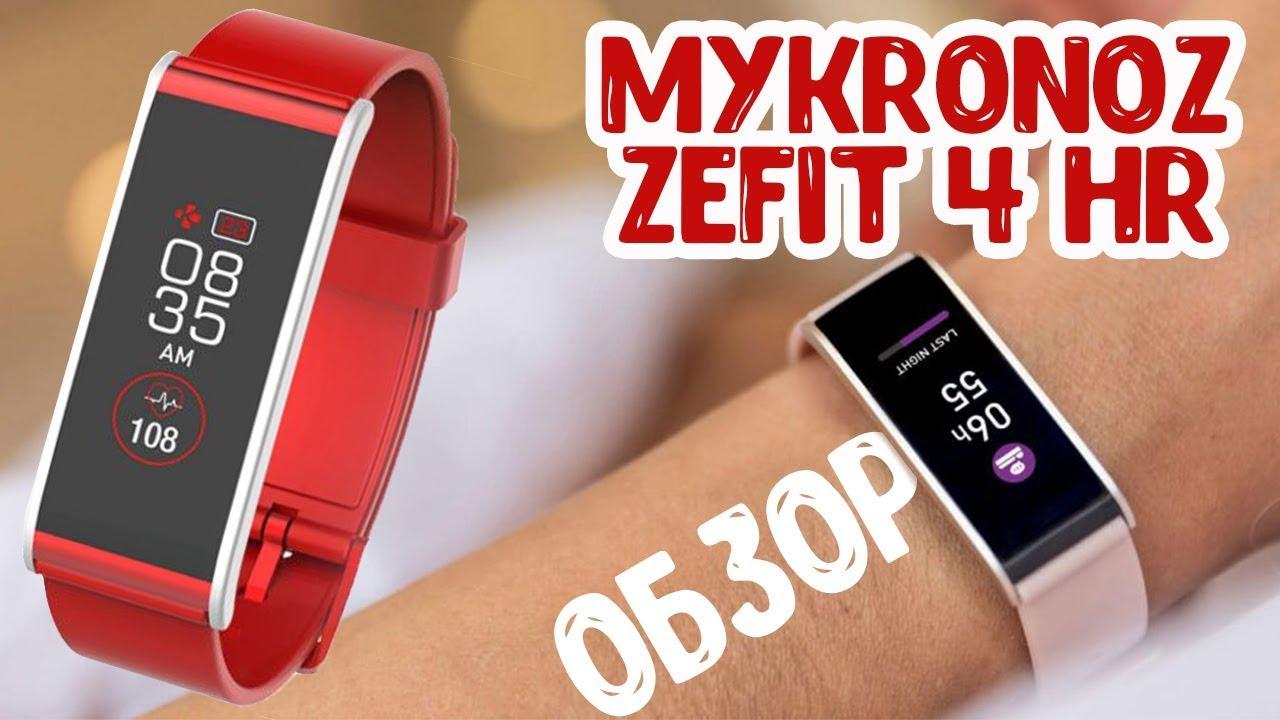 Фитнес часы zefit4 обозначение значков на часах