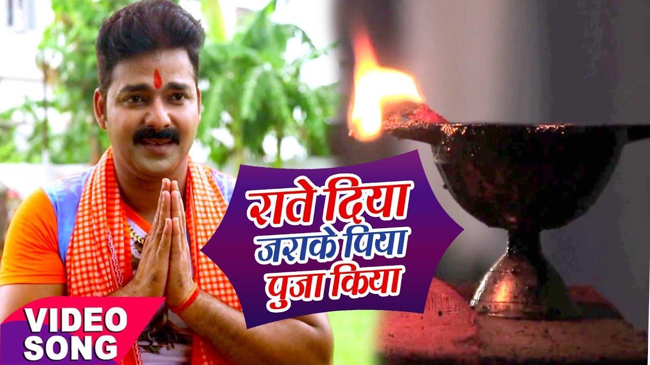 Download Pawan Singh -  NEW Bol Bam Hit Song 2017 - Raate Diya Jarake - Jogiya Gangadhari - Kanwar Geet 2017