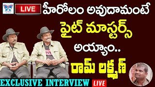 Fight Masters Ram Lakshman Exclusive Full Interview | Face To Face Fight Masters Ram Lakshman