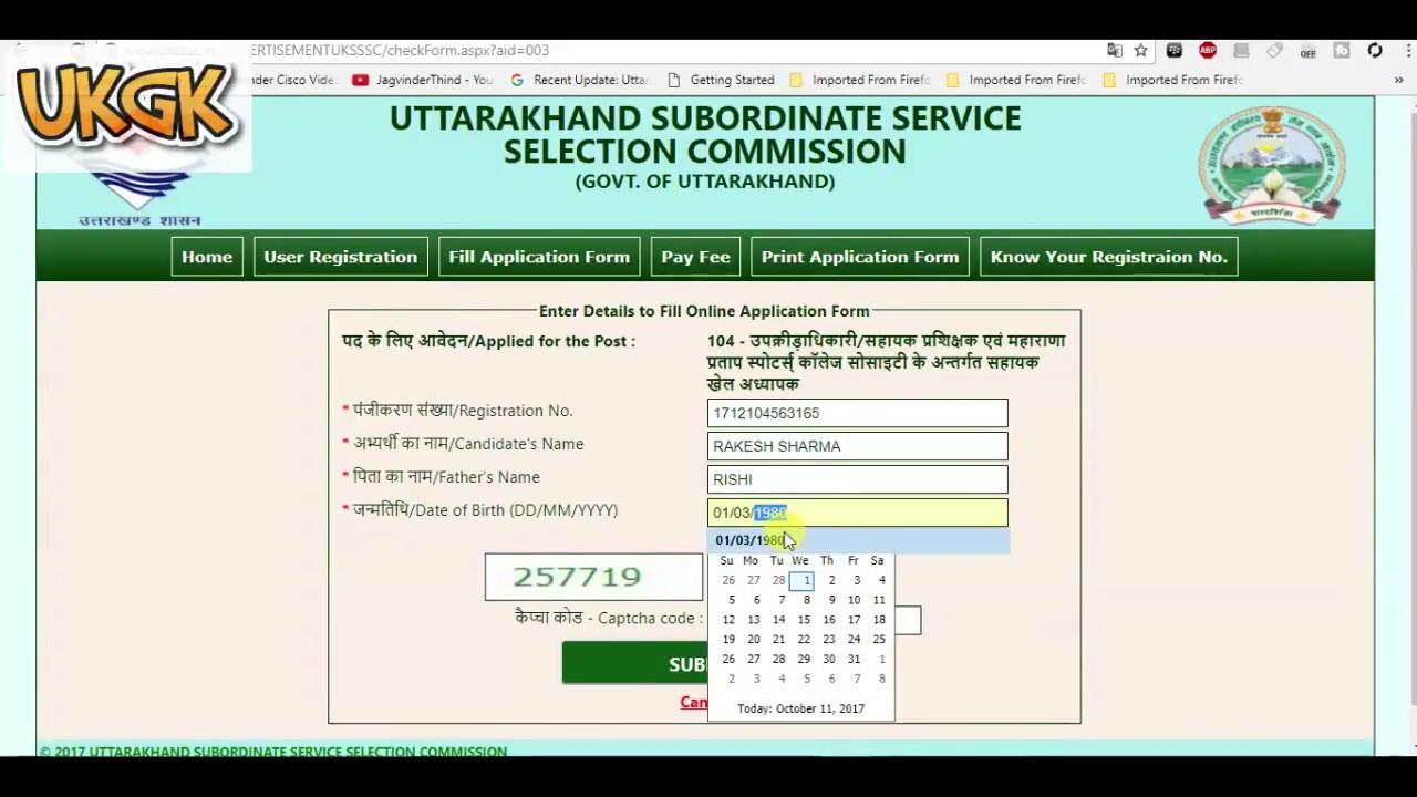 Uksssc uttarakhand new job how to apply uksssc online youtube uksssc uttarakhand new job how to apply uksssc online falaconquin