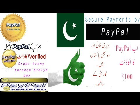 How To Make Paypal Account In Pakistan 100% Verify UrduHindi Legal Method 2017