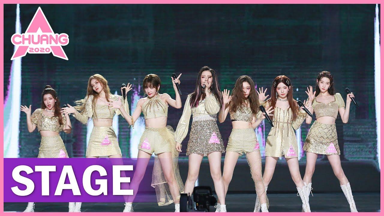 "【STAGE】Vocal Group ""Phoenix"" 声乐组7人唱《火羽》和飙高音"