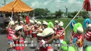 羽島市 ~大賀ハスまつり 開会式~