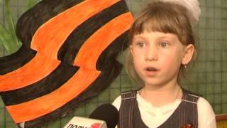 Дети о Великой Отечественной войне