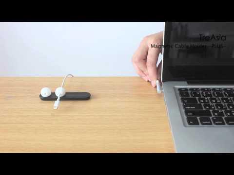 TreAsia [ Magnetic Cable Holder =Plus= 磁力收線器 Plus版 ]