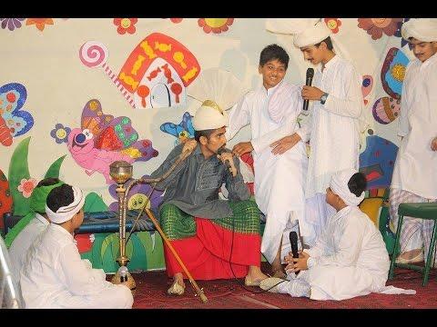 School Function of The Educators Al Mustafa Campus Sarai Alamgir
