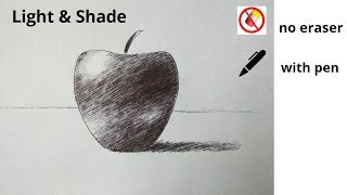 Download How to shade. Simple drawing for beginners