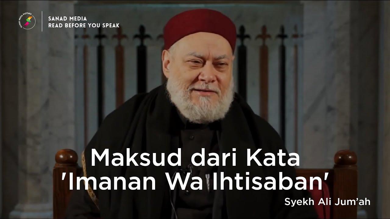Maksud dari Kata &39;Imanan Wa Ihtisaban&39; dalam hadits Nabi   Syekh Ali Jum&39;ah   YouTube