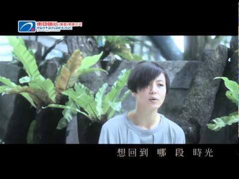 何韻詩HOCC 青蔥 MV - YouTube