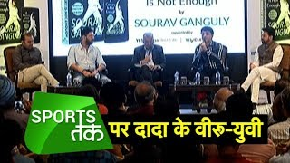 From Sehwag & Yuvraj: The Sourav Ganguly Tales You've Never Heard Before   Sports Tak