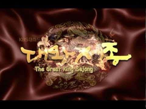 [ENG sub] The Great King Sejong (대왕세종) Trailer