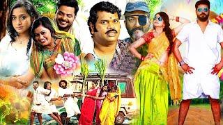 Malayalam Full Movie 2019 # New Malayalam Full Movie 2019 # New Movie Releases 2019 #TM