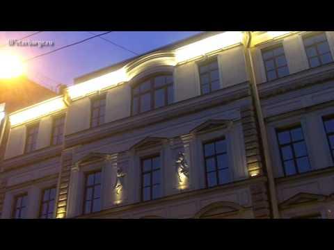 Отель Екатерина, Миллионная улица, Санкт-Петербург (****)