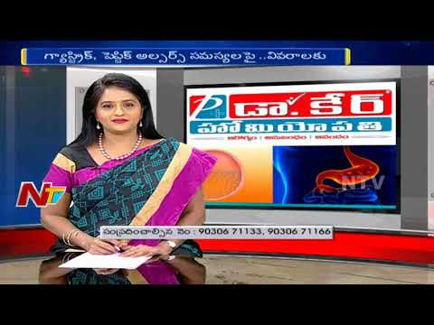 Gastric Problems - Symptoms    Causes & Treatment    Hello Doctor    NTV