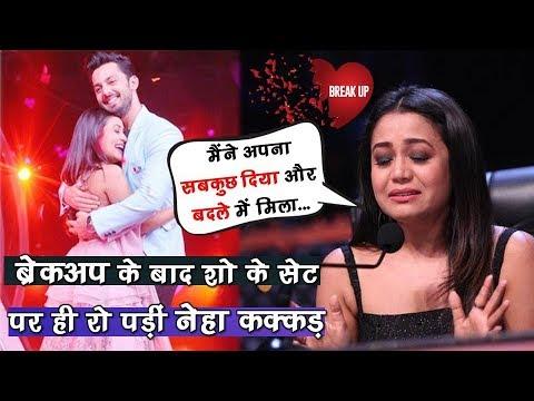 Neha Kakkar और Himansh Kohli का हुआ Break-Up, Reality Show के सेट पर ही रो पड़ीं बयां किया अपना दर्द
