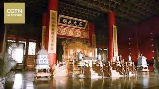 Документальные фильмы Железная дорога Ичан-Ваньчжоу Серия 1[Age 0+]