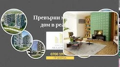 Превърни мечтания дом в реалност с Комплекс Академика - Варна
