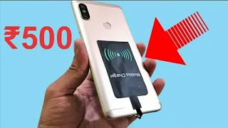 This 500 Rs Gadget Can Wirelessly Charge Your Phone !!!