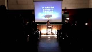 Repeat youtube video 驚奇傳愛演唱會(2013/12/09) - 已無所求 (6/15) 領巾樂團