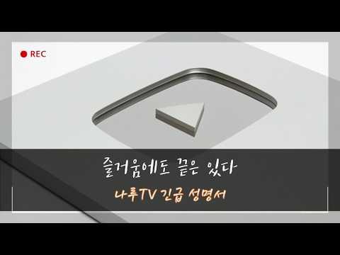 Pioniri u digitalizaciji betonskih proizvoda from YouTube · Duration:  1 minutes 32 seconds