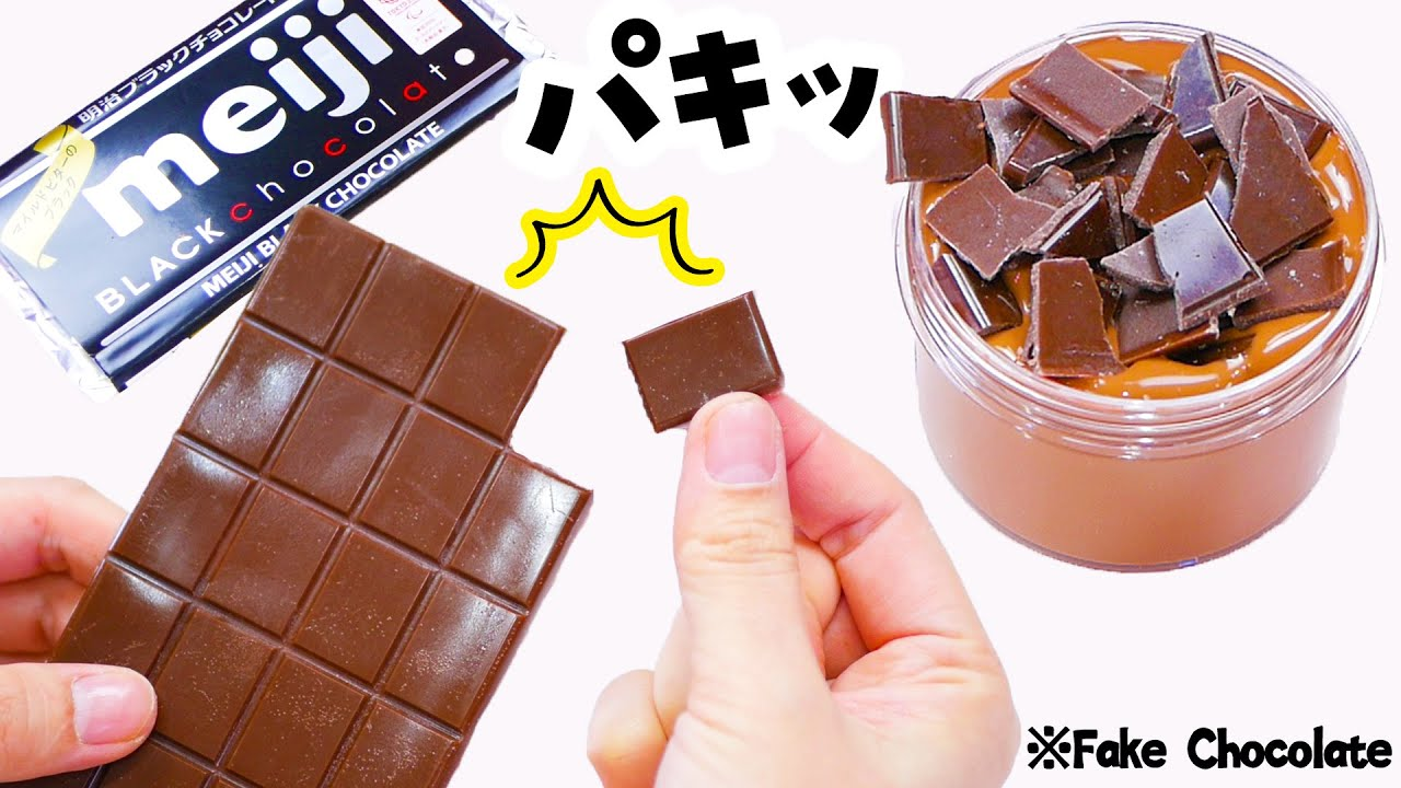 【ASMR】Put chocolate in slime!?😲🍫💦 板チョコをスライムに入れちゃった【音フェチ】