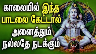 Watch ►powerful sivan songs in tamil | bhakti padagal padal best devotional #ammabhathichannel , #ammadevotinalsongs #tamilbhakth...