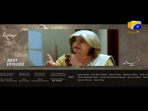 Qaid - Episode 23 Teaser | HAR PAL GEO