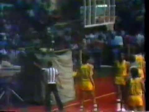 Estudiantes de Caracas vs Guaiqueries de Margarita 1ero Final '81