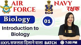 CLASS 01 || AIR FORCE / NAVY रक्षक || Biology || By Amrita Ma'am || Introduction to Biology
